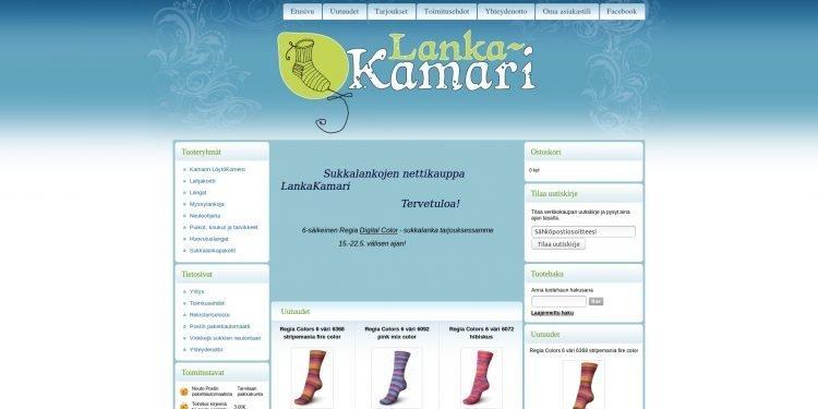 LankaKamari